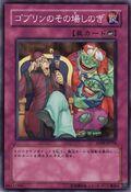 GoblinOutoftheFryingPan-SD09-JP-C