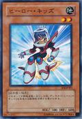 HeroKid-SOI-JP-C