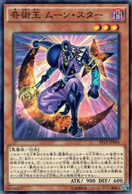 MagicalKingMoonstar-PP18-JP-C