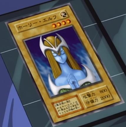 File:MysticalElf-JP-Anime-DM.png