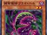 Episode Card Galleries:Yu-Gi-Oh! ARC-V - Episode 106 (JP)