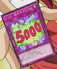 QuizActionMathfor5000-JP-Anime-AV