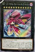 RaidraptorFinalFortressFalcon-CP17-JP-OP