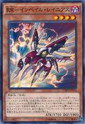 RaidraptorSharpLanius-CROS-JP-C