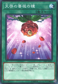 YuGiOh! TCG karta: Rose Bell of Revelation
