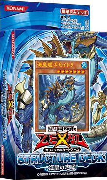 Structure Deck: Roar of the Sea Emperor