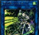 Sky Striker Ace - Hayate