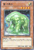 WormGulse-ESP4-KR-C-1E