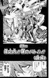 Yu-Gi-Oh! - Duel 049