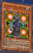 ArcanaForceVITheLovers-JP-Anime-GX