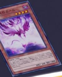 BlackwingCalimatheHaze-JP-Anime-AV