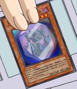 File:ClearRageGolem-JP-Anime-GX.png