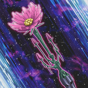 Cosmos-OW