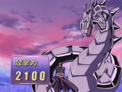 CyberDragon-JP-Anime-GX-NC
