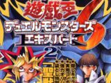 Yu-Gi-Oh! Duel Monsters VI: Expert 2 Game Guide 2 promotional card