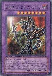 DarkPaladin-DT05-JP-DRPR-DT