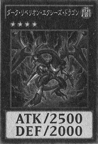File:DarkRebellionXyzDragon-JP-Manga-DY.png