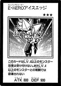 ElementalHEROIceEdge-JP-Manga-GX