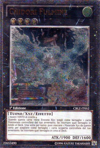 File:LightningChidori-CBLZ-IT-UtR-1E.png