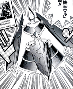 MachineLordÜr-JP-Manga-R-NC
