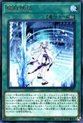 MayakashiWinter-DANE-JP-R