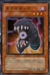 NecroJar-JP-Anime-DM