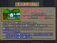 NinjaSquid-CapMon-MCBB-JP-VG