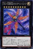 NumberC9ChaosDysonSphere-PP16-JP-C
