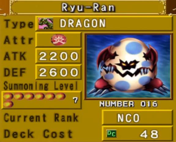 File:RyuRan-DOR-EN-VG.png