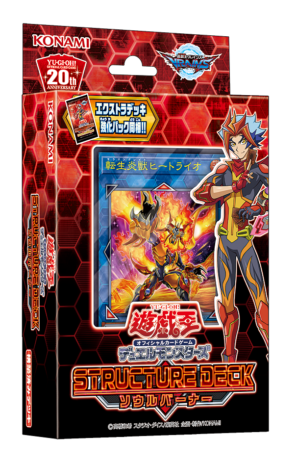 Yu-Gi-Oh TCG Soulburner Structure Deck New Trading Card Game