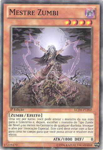File:ZombieMaster-LCJW-PT-C-1E.png