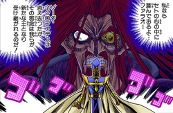 Akhenaden controlling Seto