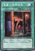 DarkRoomofNightmare-EE1-JP-C