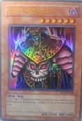 DarkRulerHaDes-BP2-KR-UR-UE