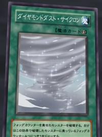 DiamondDustCyclone-JP-Anime-GX