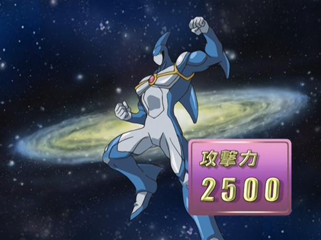 File:ElementalHEROAquaNeos-JP-Anime-GX-NC.png