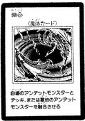 GhostFusion-JP-Manga-5D