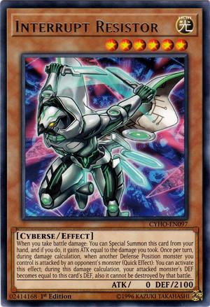 InterruptResistor-CYHO-EN-R-1E