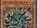 Manju of the Ten Thousand Hands