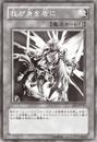 File:MyBodyasaShield-JP-Manga-DZ.png