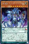MythicalBeastMasterCerberus-EXFO-JP-ScR