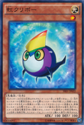 RainbowKuriboh-SR01-JP-C