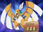 RallistheStarBird-JP-Anime-GX-NC