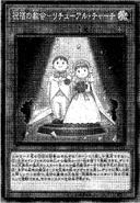 RitualSanctuary-JP-Manga-OS