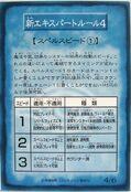 RuleCard4-B1-JP-C