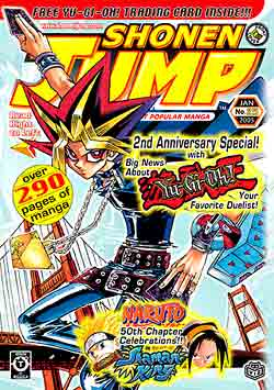 <i>Shonen Jump</i> Vol. 3, Issue 1