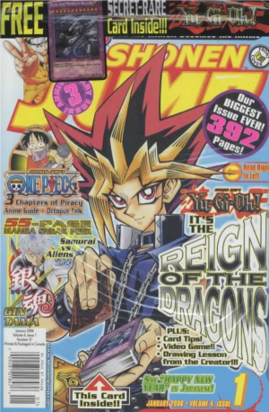 <i>Shonen Jump</i> Vol. 4, Issue 1