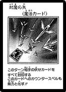 AntiMagicArrows-JP-Manga-DM
