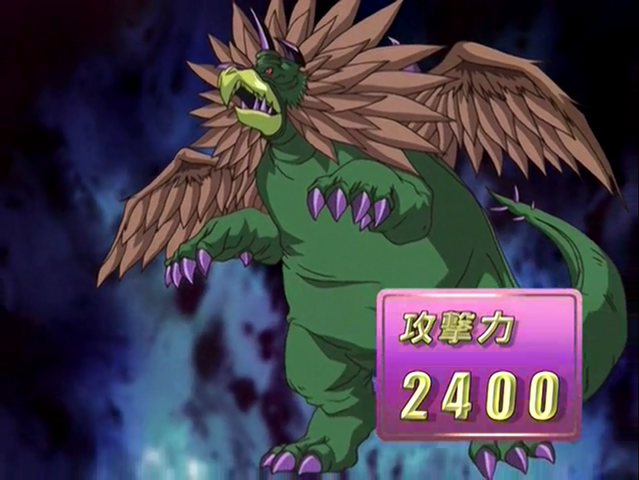File:DarkDriceratops-JP-Anime-GX-NC.png