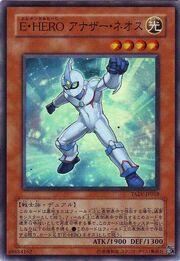 ElementalHERONeosAlius-TAEV-JP-SR